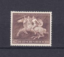 Deutsches Reich - 1941 - Michel Nr. 780 - 12 Euro - Nuevos