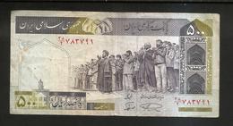 IRAN - NATIONAL BANK - 500 RIALS - Iran