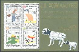 Somalia, 1979, International Year Of The Child, IYC, United Nations, MNH, Michel Block 8 - Somalie (1960-...)