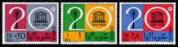 Somalia, 1966, UNESCO, United Nations, MNH, Michel 96-98 - Somalie (1960-...)