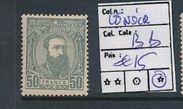 BELGIAN CONGO 1887 ISSUE  LENOIR'S REPRINT COB 13B LH - Belgian Congo