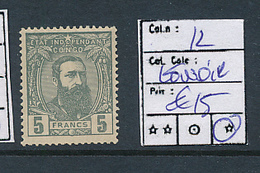 BELGIAN CONGO 1887 ISSUE  LENOIR'S REPRINT COB 12 LH - Belgian Congo