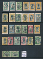 BELGIAN CONGO 1894/1900 ISSUES USED SELECTION TWO STAMPS USED SOUTHAMPTON SHIP LETTER 23.04.1905 - Belgisch-Kongo