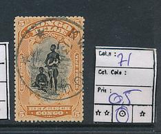 BELGIAN CONGO 1915 ISSUE COB 71 USED - Belgisch-Kongo