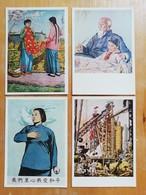 China Art Set 10 Postcards 1956 - China