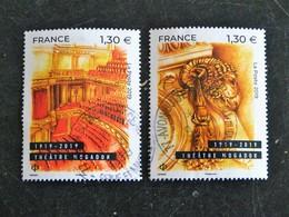 FRANCE 2019 YT ???? THEATRE MOGADOR OBLITERE CACHET ROND MANUEL - France