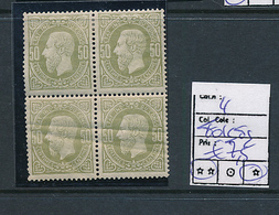 BELGIAN CONGO 1886 ISSUE COB 4 MNH/LH TWO STAMPS FOLDED - Belgisch-Kongo