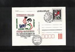 Hungary / Ungarn 1995 Women's Handball WM Interesting Postcard - Handball