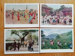 China Art Set 20 Postcards 1959 - China
