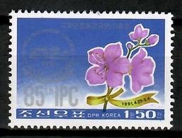 Korea North 1991 Corea / Flowers MNH Flores Fleurs Blumen / Cu12635  40-25 - Sin Clasificación