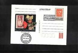 Hungary / Ungarn 1994 Indonesia - Hungary Joint Issue Interesting Postcard - Gemeinschaftsausgaben