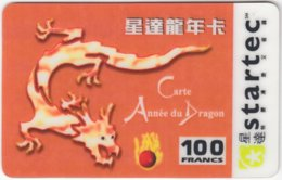 FRANCE C-495 Prepaid Startec - Cartoon, Dragon - Used - Francia