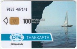 GREECE E-081 Chip OTE - Landscape, Coast / Animal, Bird - Used - Griechenland