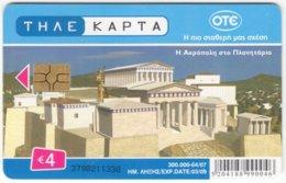 GREECE E-180 Chip OTE - Communication, Satellite - Used - Griechenland