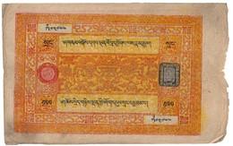 Tibet 100 Srang 1942-59 - Cina