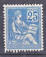 France 118 Mouchon  Neuf Avec Trace De Charnière Lourde * TB  MH  Con Charnela Cote 160  J - France