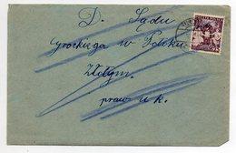 Poland Ukraine Koropiec1939 - 1919-1939 Republic
