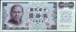 TAIWAN - 50 Yuan 1972 {Republic Of China} UNC P.1982 - Taiwan