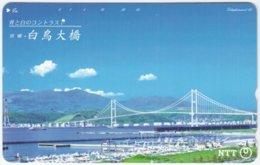 JAPAN D-787 Magnetic NTT [431-830] - Architecture, Bridge - Used - Japan