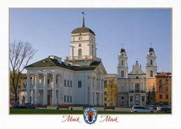 1 AK Belarus Weißrussland * Das Rathaus (1600) Und Die Römisch-Katholische Kirche 1710-1732 In Der Hauptstadt Minsk - Weißrussland