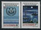 1983 Etiopia, 25° Ann. Org. Marittima Internazionale, Serie Completa Nuova (**) - Etiopia