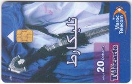 MAROC A-245 Chip Telecom - Culture, Traditional Craft, Sword - Used - Morocco