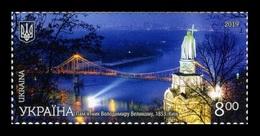 Ukraine 2019 Mih. 1801 Kiev. Saint Vladimir Monument MNH ** - Ukraine