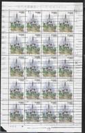 GIAPPONE - 1981 - CATTEDRALE DI OURA - 60 YEN - BLOCCO DI 20 ESEMPLARI (YVERT 1383 - MICHEL 1482) - 1926-89 Imperatore Hirohito (Periodo Showa)