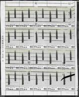 GIAPPONE - 1981 - ARTE MODERNA - GERMOGLI DI BAMBU' - 60 YEN - BLOCCO DI 20 ESEMPLARI (YVERT 1372 - MICHEL 1470) - 1926-89 Imperatore Hirohito (Periodo Showa)