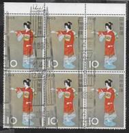 GIAPPONE - 1965 - SETTIMANA FILATELICA - 10 YEN - BLOCCO DI 6 ESEMPLARI (YVERT 799 - MICHEL 885) - Giornata Del Francobollo
