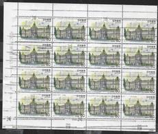 GIAPPONE - 1981 - HYOKEI HALL A TOKYO - 60 YEN - BLOCCO DI 16 ESEMPLARI (YVERT 1384 - MICHEL 1483) - 1926-89 Imperatore Hirohito (Periodo Showa)