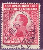 KING ALEXANDER-1 D-POSTMARK DONJA LASTVA-SHS-MONTENEGRO-RARE-YUGOSLAVIA-1924 - Gebraucht