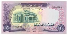 North Sudan 10 Pounds 1980 UNC - Sudan