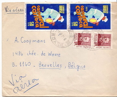 Postal History Cover: Brazil Stamps On Cover - Carnival