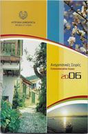 CHYPRE - Annnée  2006 - 17 Timbres + 2 Blocs + 1 Carnet - Ongebruikt