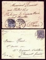 2 LETTRES ALSACE-LORRAINE OCCUPÉE- STRASSBURG - TIMBRES EMPIRE N°48- CAD TYPE 1- 1894-99- 2 SCANS + INFO - Poststempel (Briefe)