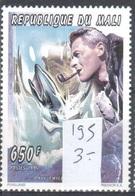 Mali Mnh ** 3 Euros 1995 - Mali (1959-...)