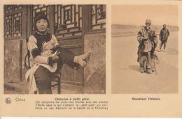 PAYS DIVERS : Chine (25), Congo Belge (12), Thaïlande, - Postkaarten