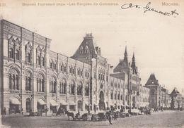 RUSSIE : Saint Petersbourg Et Moscou. 20 Cartes Postale - Wereld