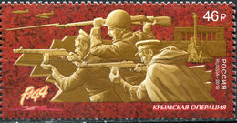 Russia 2019, WW-2 ,Crimean Offensive, 8 April – 12 May, 1944, VF MNH** - WW2