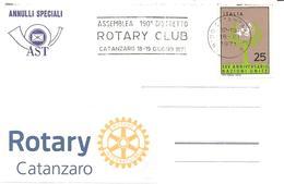 ITALIA - 1971 CATANZARO Assemblea 190 Distretto Rotary - Sellos
