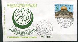 Maroc 1er Jour - Conférence Islamique - Marokko (1956-...)