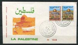 Maroc 1er Jour - La Palestine - Marokko (1956-...)