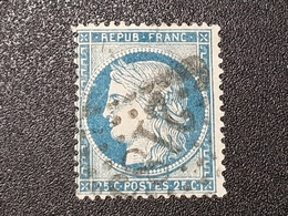 Cérès N° 60B (Variété, Beaux Trait/Taches) Avec Oblitération Losange  TTB - 1871-1875 Ceres