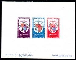 TUNISIE - YT BF N° 2A - Neuf ** - MNH - Tunisia (1956-...)