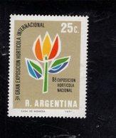 776225114 1971 SCOTT 963 POSTFRIS  MINT NEVER HINGED EINWANDFREI  (XX) - STYLIZED TULIP - Argentinien