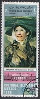 "Yemen 1968 YAR Mi. 1014 ""Saleswoman Of Crabs"" Quadro Dipinto W. Hogarth Van  CTO Paintings Museo Londra - Yemen"