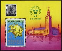 Mongolia, 1974, UPU Centenary, Universal Postal Union, United Nations, MNH, Michel Block 38 - Mongolie