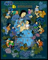 Mongolia, 1981, International Woman's Decade, United Nations, MNH, Michel Block 77 - Mongolie
