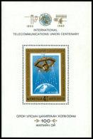 Mongolia, 1965, ITU, International Telecommunication Union, United Nations, Satellite, MNH, Michel Block 10A - Mongolie